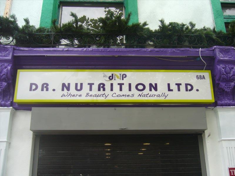 Dr Nutrition Lightbox