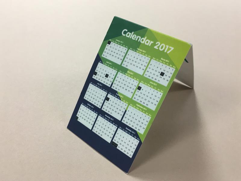 VMWare Calendar 1