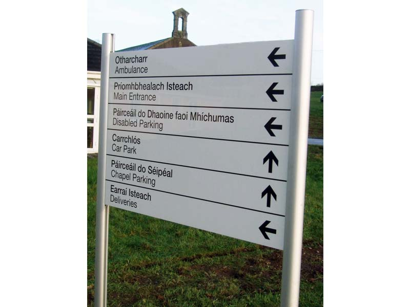 HSE Directions road sign - panel system