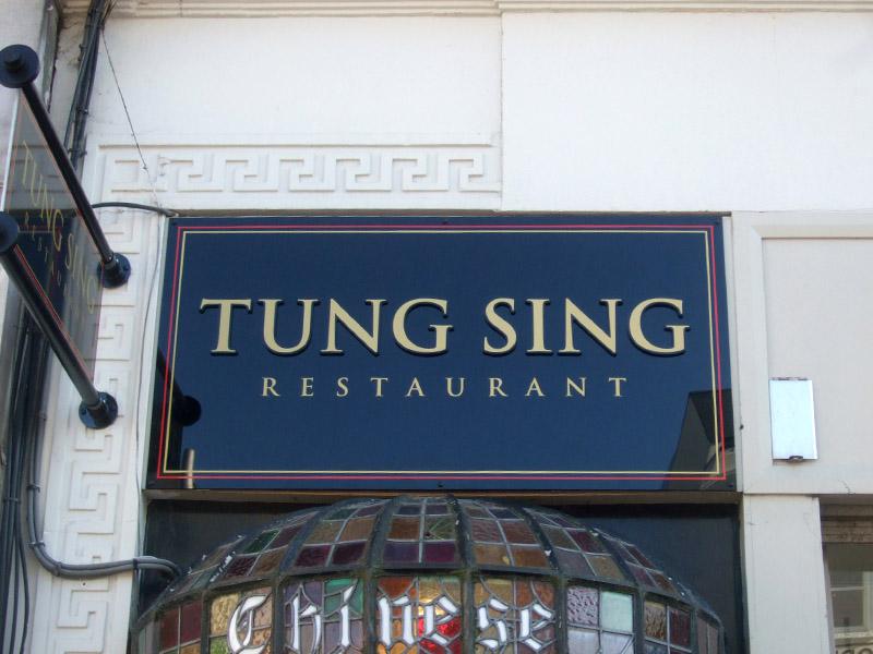 TUNG SING